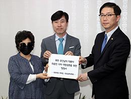 북한 억류 기자 석방송환 청원서 전달