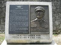 최규봉 씨가 속한 KLO 8240부대 전우회에서 세운 기념비.