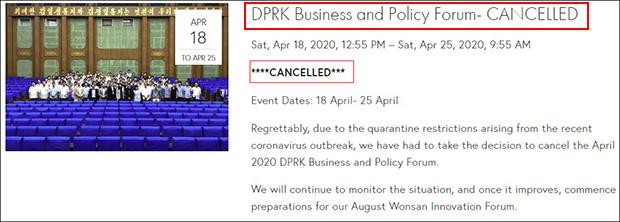 조선익스체인지는 코로나바이러스 확산으로 북한에서 4월 개최 예정이었던 행사에 대한 취소를 알렸다.