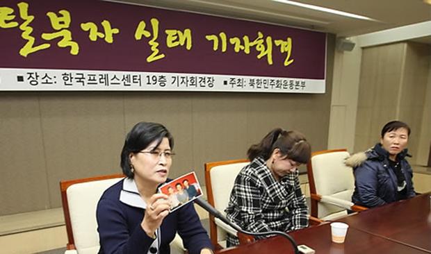 중국에 거주한 경험이 있는 탈북여성 3명이 중국내 탈북자 실태을 알리는 기자회견에서 인권유린 등 문제점에 대해 말하고 있다.