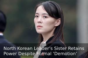 Demotion_KYJ_300.jpg
