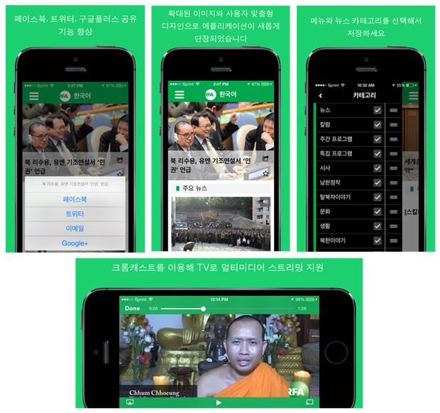 new_ios_app-620.jpg