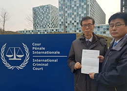 ICC에 김정은 고소장 제출한 인권대표들