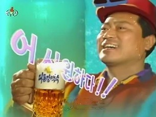 daedong_river_beer_305