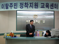 defector_career_center-200.jpg