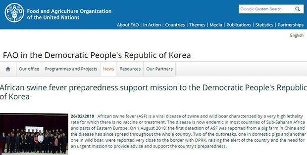 빈센트 마틴 식량농업기구 중국·북한 대표가 지난해 12월10일부터 13일까지 평양을 방문해 중국의 '아프리카돼지열병' 상황과 북한에서 '아프리카돼지열병' 진단 능력 강화를 논의한 것으로 뒤늦게 밝혀졌다.