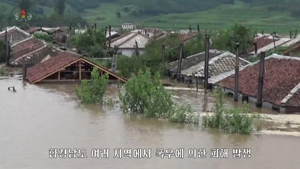 """스위스 NGO """"북 홍수 피해로 인도주의 위기 우려"""""""