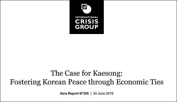 벨기에, 즉 벨지끄 브뤼셀에 본부를 둔 국제위기그룹(ICG)이  24일 공개한 '개성공단: 경제협력을 통한 한국의 평화 조성' (The Case for Kaesong: Fostering Korean Peace through Economic Ties )이란 보고서.