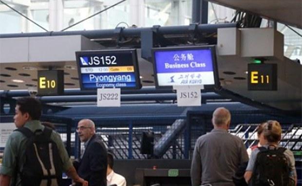 beijing_airport-620.jpg