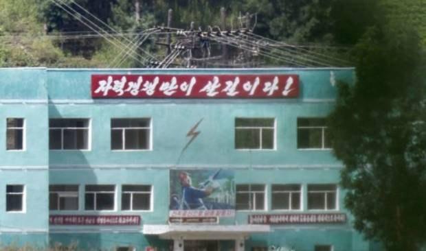 북, 국경봉쇄 장기화로 한계점 도달?