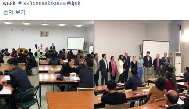 싱가포르 NGO, 코로나 속 북한과 화상세미나 개최