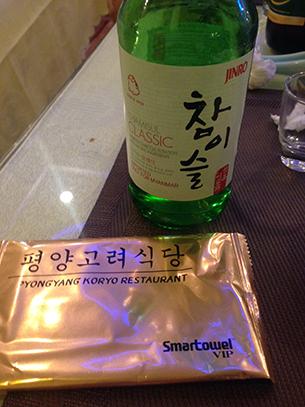 지난 2016년  '평양 고려식당'에서 팔고 있는 한국산 소주.