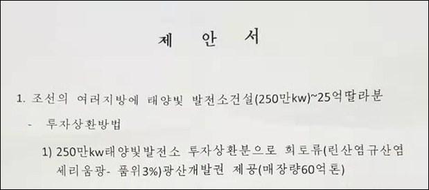 solar_power_station_b