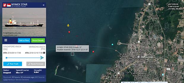 지난 28일 오전 5시31분께 태국 영해인 스리라차항 인근 해역에 머무르고 있는 '나이맥스 스타'호.