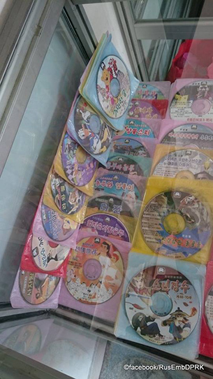 판매 중인 외국 영화 디브이디들. 미국 애니메이션이 다수 포함돼 있다.