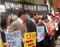 seoul_protest2_200.jpg