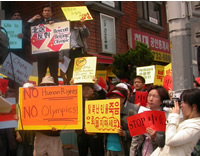 seoul_protest_200.jpg