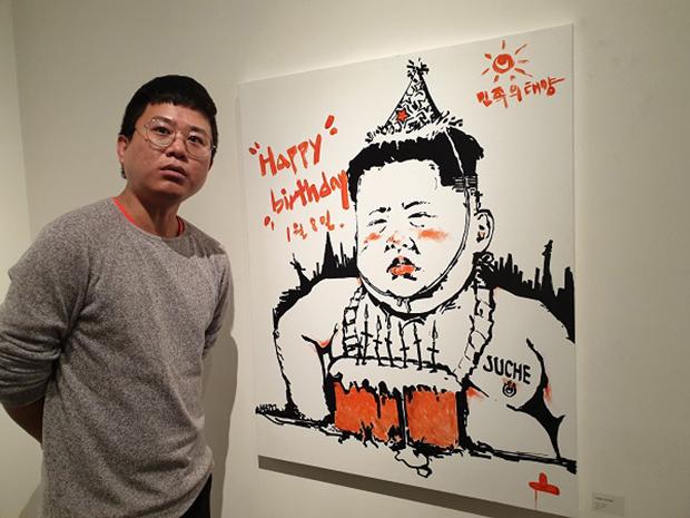 탈북민 출신의 강춘혁 작가와 김정은 국무위원장을 풍자한 작품인 '생일을 축하합니다(Happy Birthday)'.
