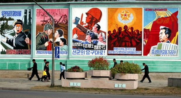 """""""북한은 '민주주의' 국가 아냐"""""""