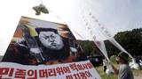 미 '대북전단금지법' 청문회에 엇갈린 반응