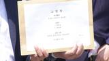 """박상학, 문대통령 고발...""""대북전단 더 많이 보낼 것"""""""