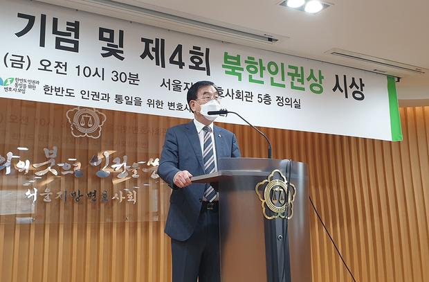 창립 8주년 맞은 한변...제4회 북한인권상 시상식 개최