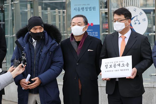 피격 공무원 형, 서울 유엔인권사무소에 반박문 제출