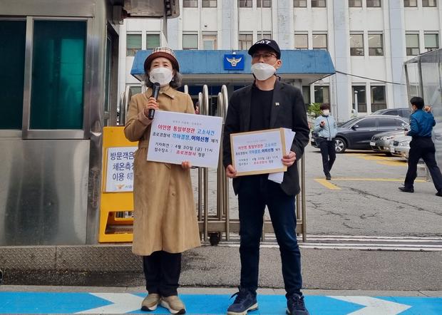 탈북민들, 이인영 '탈북민 명예훼손' 고소 각하에 이의신청