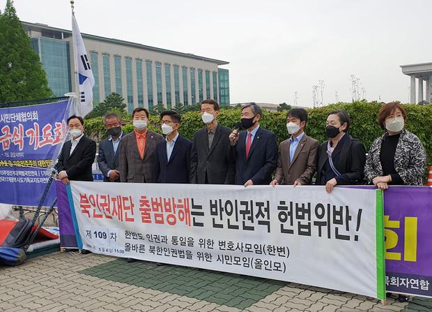 """""""북 주민 위한 대북전단 살포 계속될 것"""""""