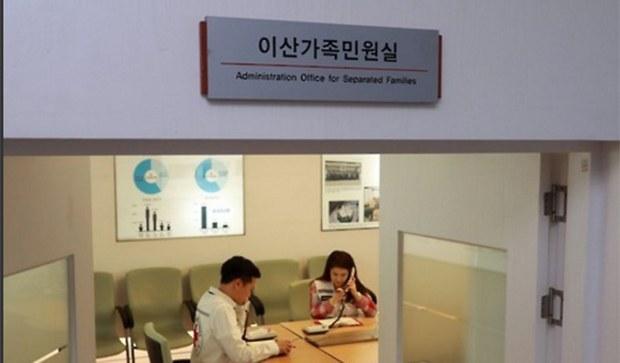 """통일부, 미 하원 미북 이산가족상봉법안 통과에 """"긍정 평가"""""""