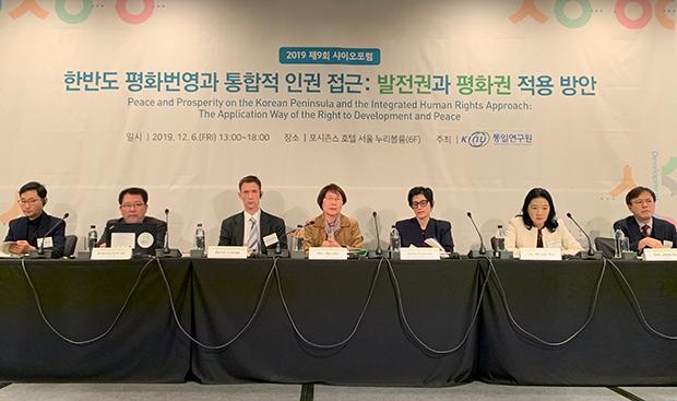 한국의 통일연구원이 6일 서울에서 제9회 샤이오 포럼을 개최했다.