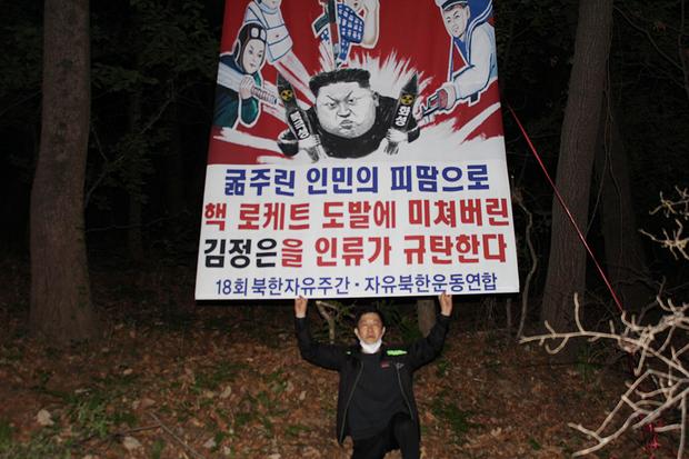 한국 탈북단체, 대북전단 살포…금지법 시행 후 처음