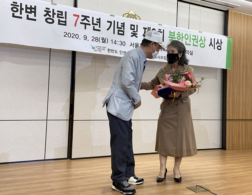 28일 박선영 물망초 이사장의 북한인권상 수상을 축하하는 탈북 국군포로 한모씨.