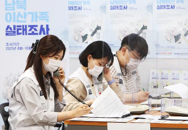 한국 정부, 이산가족 화상상봉장 증설 지원 의결