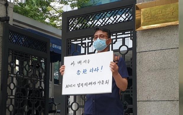 hwang_protest.jpg