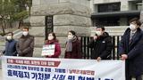 북인권단체들, '대북전단금지법' 헌법소원 제기