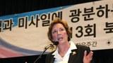 제18차 '북한자유주간', 이달말 화상으로 개최