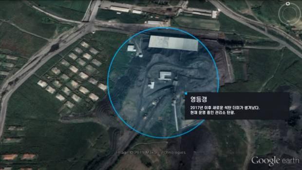 """""""유엔, 북 인권범죄와 무기확산 연계성 논의해야"""""""
