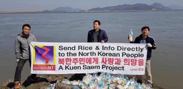 send_rice_mask_b