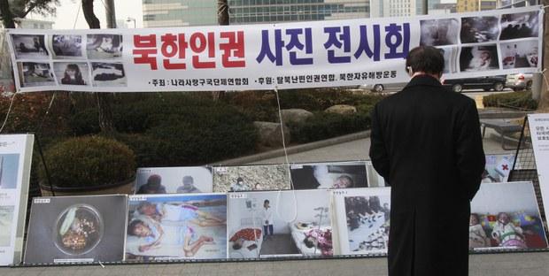 """""""국무부 북한인권특사, 지체없이 임명돼야"""""""
