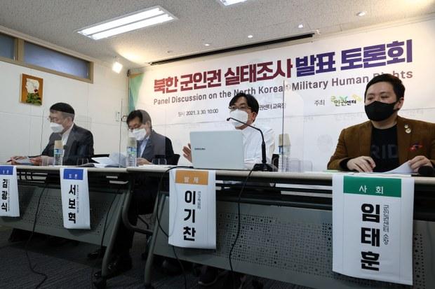 """""""북한군 인권상황 열악…공개처형 여전"""""""