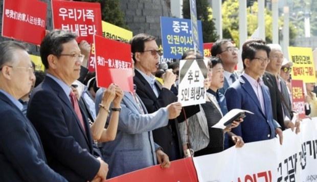 """미 의회기구 """"탈북자 북송 연루 중국 정부·개인 제재해야"""""""