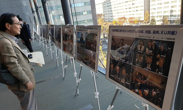 지난 14일 납북자 문제 해결을 위한 국제심포지엄이 열린 일본 도쿄 치요다구의 이노홀에 납북 피해자 가족들과 일본 정부가 납북자 문제 해결을 위해 벌인 활동을 담은 사진들이 전시돼 있다.