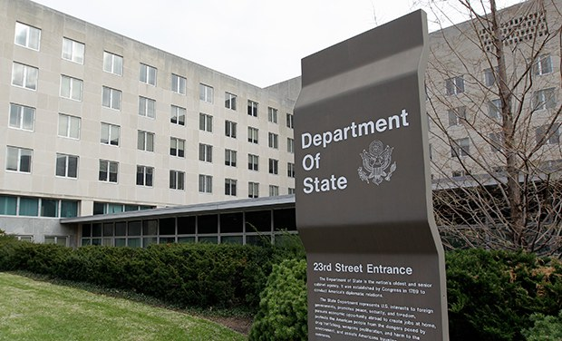 state_department_building_b