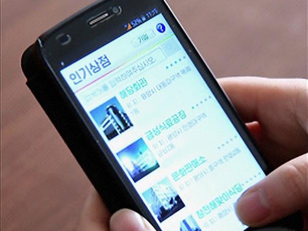 북 엘리트, 인터넷 무제한으로 사용?