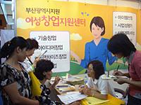 job_fair1-200.jpg