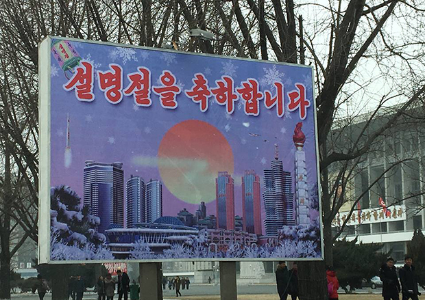 북한 주재 러시아 대사관이 16일 인터넷 사회연결망인 페이스북을 통해 올린 평양에서의 음력 설날 풍경 사진.