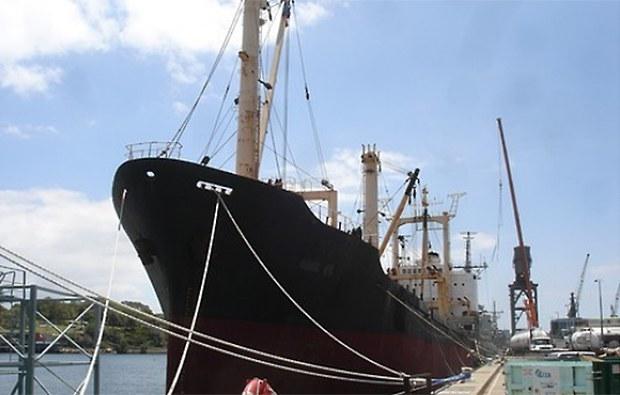 bongsoo_vessel-620.jpg