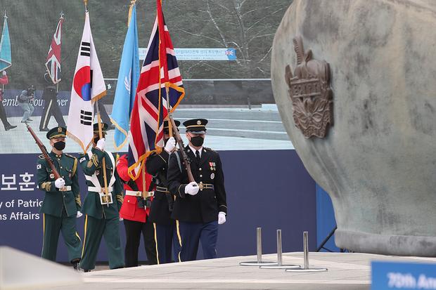 파주서 임진강전투 70주년 기념식 개최