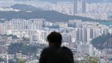 서울 남산에서 바라본 아파트 단지 모습.